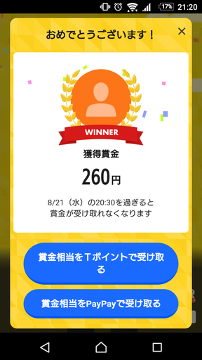 wai-q_result_20190820 .png